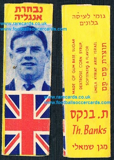 1958 World Cup Israeli gum wrapper Tommy Banks Bolton Wanderers Altrincham England