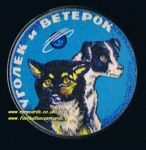 1966 Space dogs Cosmos 110 Veterok Ветерок & Ugolyok Уголёк Soviets 21 days space