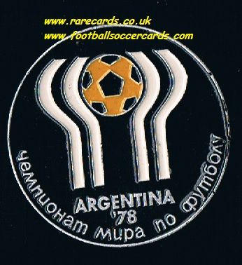 1974 Soviet made Argentina 78 World Cup 1978 pin badge WM78 from Russia