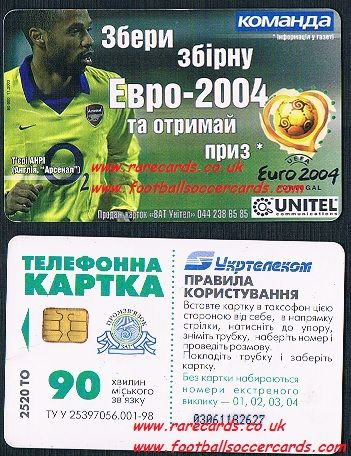 2004 Thierry Henry Arsenal Euro 94 phonecard from Ukraine